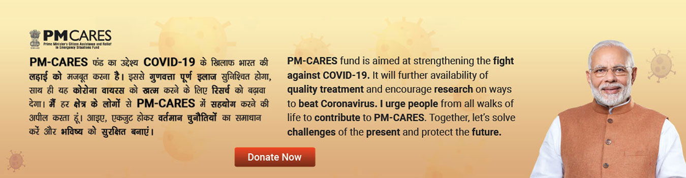 PM Care Fund Banner